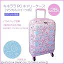 (キャリーバッグ/スーツケース) ピンク マジカルスウィーツ リトルツインスターズ (キキララ) トラベル用品