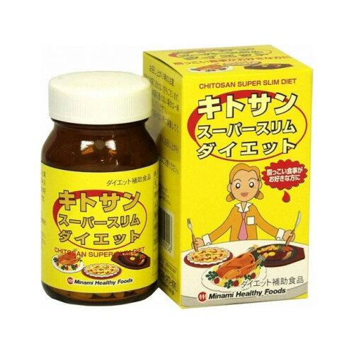 ミナミ キトサンスーパースリムダイエット 120粒