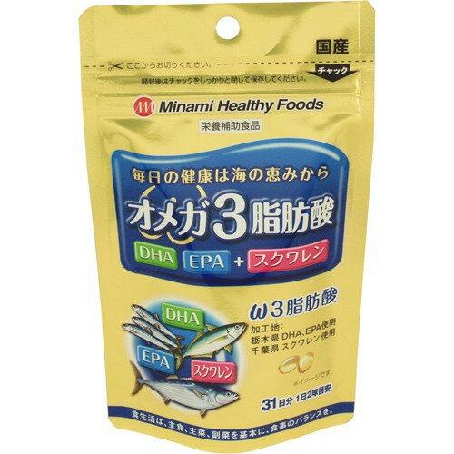 オメガ3脂肪酸 31日分 62球