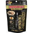 発酵黒にんにく卵黄香酢90 90日分 270球