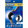 日本シグマックス メディエイドすっきりフィットヒザBKLサイズ