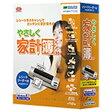 メディアドライブ やさしく家計簿 v.3.0 レシートリーダー付 WNG300CPR00