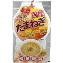 味源 国産玉ねぎスープ 6.2gx12の画像