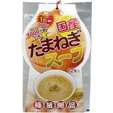 味源 国産玉ねぎスープ 6.2gx12