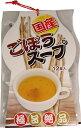 味源 ごぼうスープ 12食入の画像