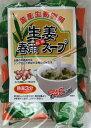 はるさめ生姜スープ6食入の画像