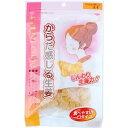 味源 からだ感じる生姜 生姜糖 しょうが糖の画像