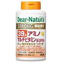 ディアナチュラ ストロング 39種アミノマルチビタミン&ミネラル 100日分 300粒
