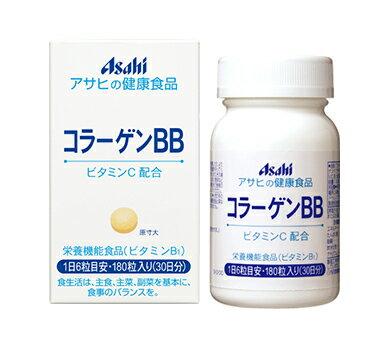 アサヒの健康食品 コラーゲンBB 180粒