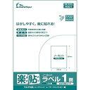 中川製作所 UPRL01A-500