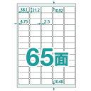 楽貼ラベル 65面 UPRL65A-100