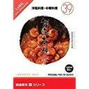 (パソコン用デジカメ、画像管理ソフト)イメージランド:創造素材 食(39) 洋風料理・中華料理