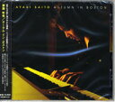 CD AYAKI SAITO/AUTUMN IN BOSTON