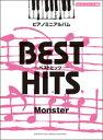 ピアノミニアルバム ベストヒッツ Monsterの画像