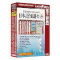 ロゴヴィスタ 言葉の成り立ちからわかる日本語知識セット /LVDST13010HV0