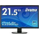 iiyama 液晶ディスプレイ PROLITE E2282HDの価格を調べる