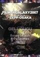 Film Of Galaxy: 2007