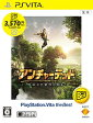 アンチャーテッド -地図なき冒険の始まり-(PlayStation Vita the Best)/Vita/VCJS25002/C 15才以上対象