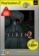 SIREN2 PlayStation 2 the Best