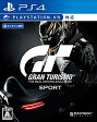 PS4 グランツーリスモ スポーツ リミテッドエディション
