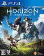 Horizon Zero Dawn(ホライゾン ゼロ・ドーン)(初回限定版)/PS4/PCJS53019/D 17才以上対象