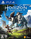 Horizon Zero Dawn(ホライゾン ゼロ ドーン) 初回限定版(20170302) ソニー PCJS-53019