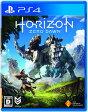 PS4 ホライゾン ゼロドーン 通常版