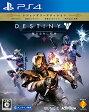 Destiny(デスティニー) 降り立ちし邪神 レジェンダリーエディション PS4