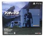 PS4 アンチャーテッド リミテッドエディション PS4