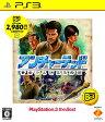 アンチャーテッド 黄金刀と消えた船団(PlayStation 3 the Best) PS3
