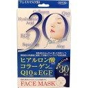 トプラン フェイスマスク 30枚入
