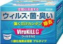 ウィルキルG 100g