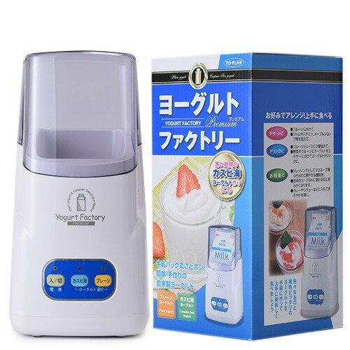 東京企画 プレーンヨーグルト/カスピ海ヨーグルトが牛乳パックで作れます  ヨーグルトファクトリーPREMIUM TKSM-016