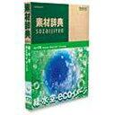 データクラフト 素材辞典 Vol.178 緑・水・空-ecoイメージ編 HYB/CDの画像
