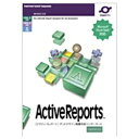 グレープシティ ACTIVEREPORTS2.0J STD1L /NU91101011