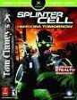 トム・クランシーシリーズ スプリンターセル / Xbox
