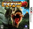 コンバット オブ ジャイアント ダイナソー3D 3DS