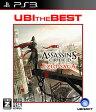 アサシン クリード エツィオ・サーガ(ユービーアイ・ザ・ベスト) PS3【CEROレーティング「Z」(18歳以上のみ対象)】