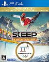 スティープ ウインター ゲーム ゴールド エディション/PS4/ ユービーアイソフト PLJM16102