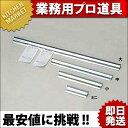 アルミ伝票チップホルダー 両面テープ式 (PH-4ミニ) 【業務用】