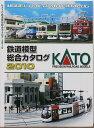KATO Nゲージ・HOゲージ鉄道模型カタログ2010