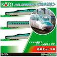 鉄道模型 カトー KATO Nゲージ 10-1374 H5系 北海道新幹線 はやぶさ 3両基本セット カトー 10-1374 H5ハヤブサ キホン