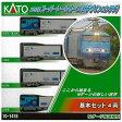 KATO Nゲージ 10-1418 M250系スーパーレールカーゴ (新デザインコンテナ) 基本セット(4両)