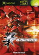 フロム・ソフトウェア 叢 -MURAKUMO- Xbox360ソフト L8600001