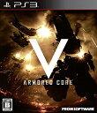 ARMORED CORE V アーマード・コア・ファイブ フロム・ソフトウェア PS3アーマードコアVの画像