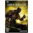 フロム・ソフトウェア DARK SOULS III