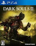 DARK SOULS III(ダークソウルIII) PS4