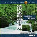 MIXA IMAGE LIBRARY Vol.10 渓流清閑