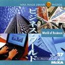 MIXA IMAGE LIBRARY Vol.57 ビジネス・ワールド
