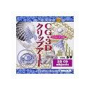 MIXA IMAGE LIBRARY Vol.59 CG・3Dクリップアート